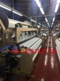 Wasserstrahlwebstuhl-Textilmaschine mit niedrigem Preis