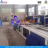 PVCプロフィールの真空の口径測定表かプロフィールの生産ライン