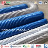 진공 청소기를 위한 UV 저항하는 물결 모양 관