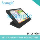 PC de tela de toque de 15 polegadas para terminal POS