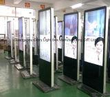 '' Netz 47 Kiosk super dünnes LCD-Noten-Totem