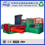 Machine de emballage à vendre la machine (qualité)