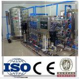 Planta de tratamiento completa del agua mineral de la nueva tecnología para la venta