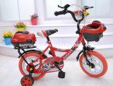 Детей велосипед/детей на велосипеде (SR-D115)