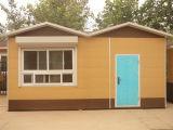 منزل تضمينيّة لأنّ [فميلي هوم]/[برفب] يعيش منزل