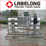 工場FRPのための熱い販売の飲料水の処置機械