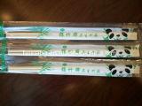 Fundas impresas aduana de bambú envuelta en papel completa del palillo de los palillos