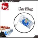 piccole bandiere della bandierina dell'automobile di disegno personalizzate 30X20cm