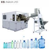 يشبع آليّة بلاستيكيّة محبوب زجاجة يجعل [بلوو مولدينغ] [موولد] آلة