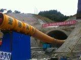 Strömung-Ventilator-Strahlen-Tunnel-Ventilator-Strahlen-Ventilator
