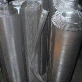 Сетка волнистой проволки верхнего качества супер двухшпиндельной квадратной декоративной сплетенная нержавеющей сталью