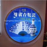 水晶ライトボックスを広告する円形の円の水晶LEDのライトボックス