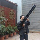 حزب باردة [كنفتّي] مسدّس مدفع ثلاثة رؤوس كهربائيّة [كنفتّي] مدفع مسدّس مدفع