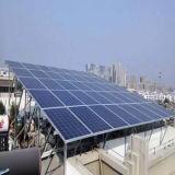 генератор фотовольтайческой решетки электрической системы системы 1kw солнечной включено-выключено солнечный