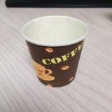 飲料のための習慣によって印刷される使い捨て可能な4oz紙コップ