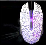 7 لون [لد] يشعل حاسوب مضيئة قمار فأرة