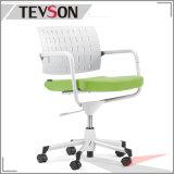사무실 의자 회전대 플라스틱 의자