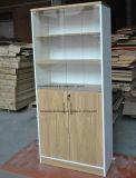 オフィス用家具の木の2つのドアのオフィス5層の棚の本箱