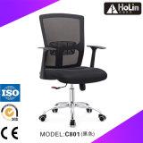 Cadeira do escritório do engranzamento com parte traseira MEADOS DE