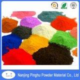エポキシポリエステル金属コーティングのための内部の粉のコーティング