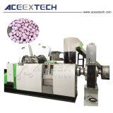 PE LDPEのフィルムの密集のペレタイジングを施す生産ライン