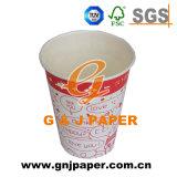 Tazza di caffè di carta personalizzata a gettare stampata marchio dalle 8 once