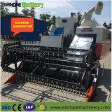 4LZ-5.5 Gran Tanque cosechadora para la venta Myanmar