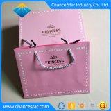 Custom magnético plegable de cartón de Papel Caja de regalo