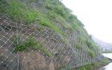 Защита уклона Net/рок защиты от падения стальной проволочной сеткой