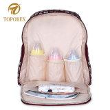 Самая низкая цена двойной плечевой пеленок мешок Mommy Детский рюкзак Diaper Bag