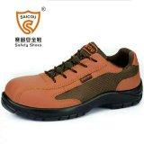 中国の工場セリウムの安全靴PUの働くことのための唯一の靴の方法靴