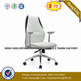 조정가능한 팔 브라운 색깔 회의 기다리는 사무실 의자 (NS-3010C)