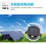 LED recargable al aire libre Camping Solar Linterna con luz de carga USB