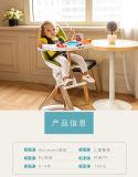 Multifunktions-, bequemer, sicherer, praktischer faltender Metallbaby-Tisch-Stuhl-Fabrik-Großverkauf