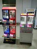 2017販売の非常によい中国のおもちゃのキャッチャーの製造業者のための小型おもちゃの爪機械おもちゃのキャッチャー機械
