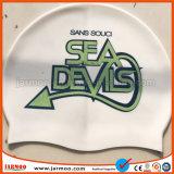 完全な方法を競争の水泳帽のために広告する