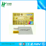 Batería 100-10000mAh del polímero del litio para el dispositivo del cuidado médico