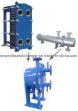 エネルギースペース節約のステンレス鋼の版およびシェルの熱交換器