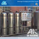 물처리 공장 물은 기계를 순화한다