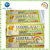 El alimento modificado para requisitos particulares etiqueta las etiquetas engomadas y la escritura de la etiqueta (jp-s158) del alimento del vinilo