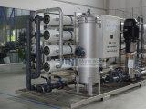 産業逆浸透システム水処理の浄化システム
