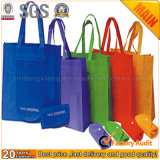 方法ハンドバッグ、PPの非編まれた袋