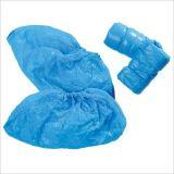 使い捨て可能なPPの保護つなぎ服の靴