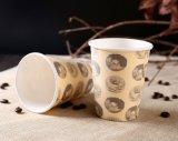 カスタムロゴによって印刷される熱い茶/コーヒー紙コップ