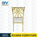 [أنتيقو فورنيتثر] فندق كرسي تثبيت جنس فولاذ كرسي تثبيت لأنّ عرس