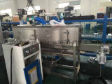 Manguito Shirnk automática máquina de etiquetado de botellas de PET para bebidas agua jugo
