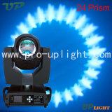 Stadiums-Geräten-Lehm Paky 5r Träger-bewegliches Hauptlicht