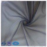 Tejido de malla de polipropileno 100%3*1 Fishnet 60GSM Adecuado para recubrimiento de Sportwear