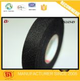 ケーブルの保護テープ黒の曖昧なWireharnessの羊毛テープ