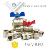 Válvula de bola en asa de Aluminio /Butterfly Mango (EM-V-B152).